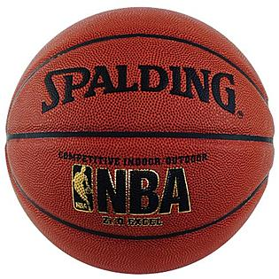 Review of Spalding NBA Zi/O EXCEL Indoor/Outdoor Composite B ...