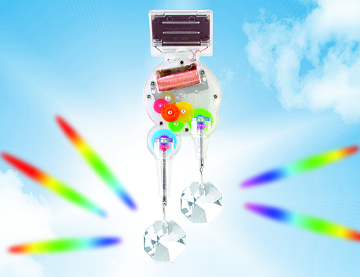Kikkerland Solar-Powered Double Rainbow Maker