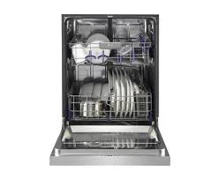 LG Electronics Front Control Dishwasher with Stainless Steel Tub (Models: LDS5540ST, LDS5540BB, LDS5540WW)